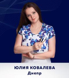 Судья Чемпионата